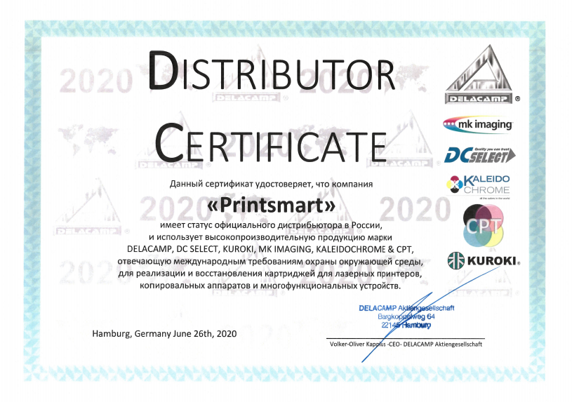 Сертификат PRINTSMART